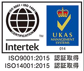ISO19001:2015/ISO14001:2015取得
